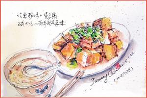 【彩繪生活】(296)庶民小吃米粉湯