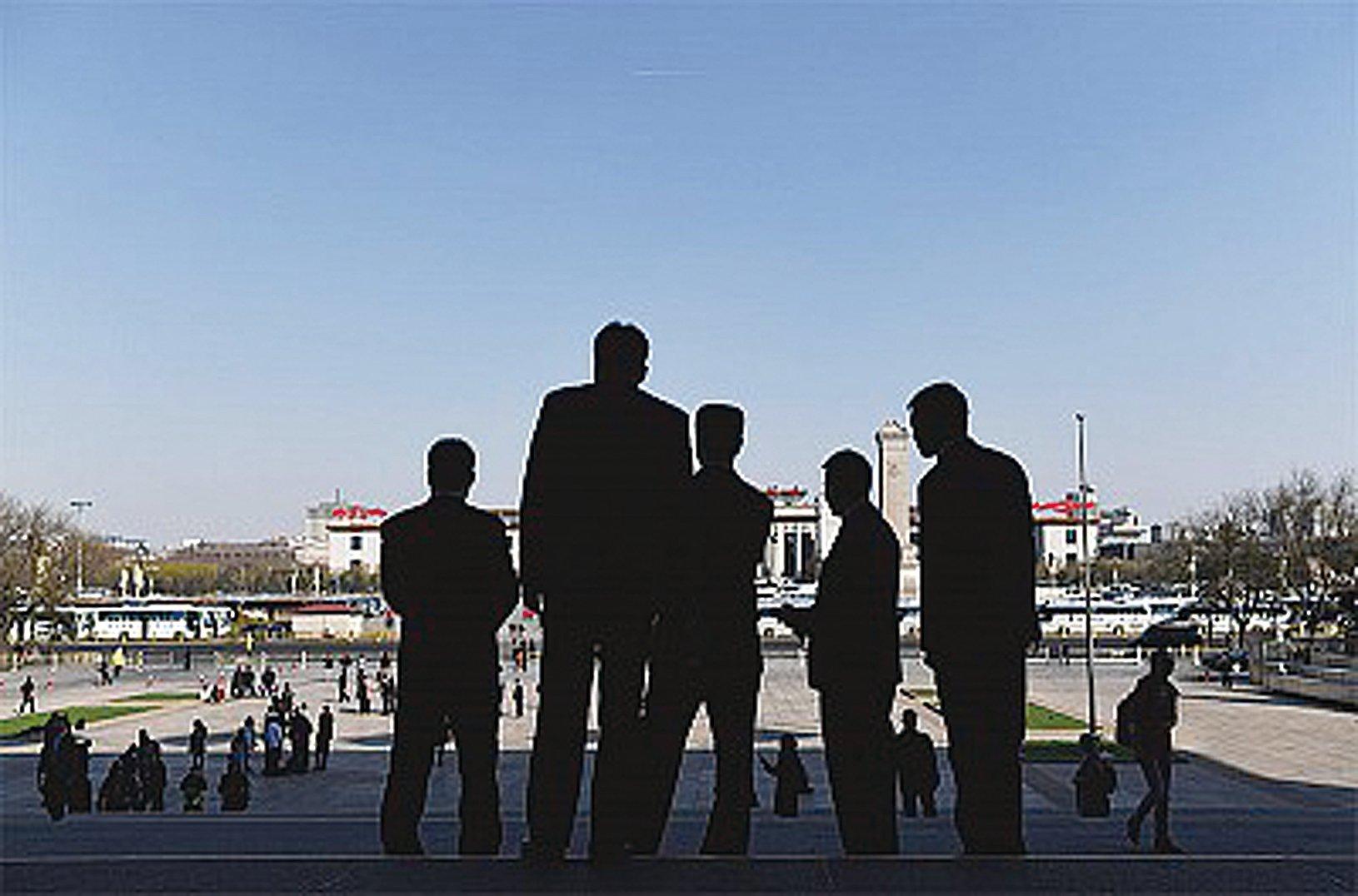 港媒稱,北京當局掀起一輪目標直指財經界寡頭和巨鱷的整肅運動,很可能公佈一些震驚海內外的大案要案。(AFP)