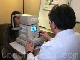 女性步入更年期 當心青光眼損視力
