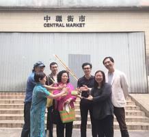 團體慶中環街市78周年倡原汁原味保育
