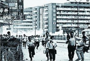 密件曝光 中共曾擬透過暴動收回香港