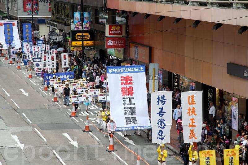 今年4月25日是法輪功「四二五」萬人和平大上訪18周年的日子。香港法輪功學員星期日舉行反迫害集會遊行,震憾不少大陸遊客,也有香港市民批評中共殘忍應盡快解體。(李逸/大紀元)