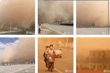 5月1日,內蒙古和新疆部份地區出現沙塵暴天氣,沙墻遮天蔽日,給市民出行及交通帶來不便。(網絡圖片)