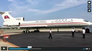 孤立不為外人知 高麗航空如北韓縮影
