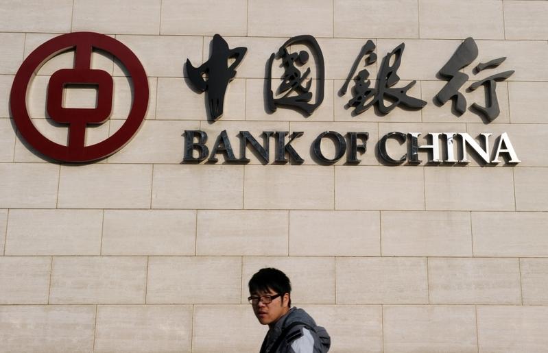 數據顯示,今年第一季,中國大陸企業海外併購交易總值與去年同期比減少三分之二左右。(Mark RALSTON/AFP)