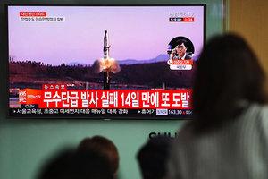 美眾院通過制裁法案 北韓罕見發信抗議
