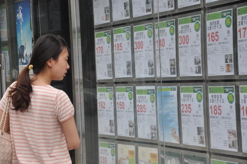 北京再出樓市調控新政 房價下調幅度約為7%