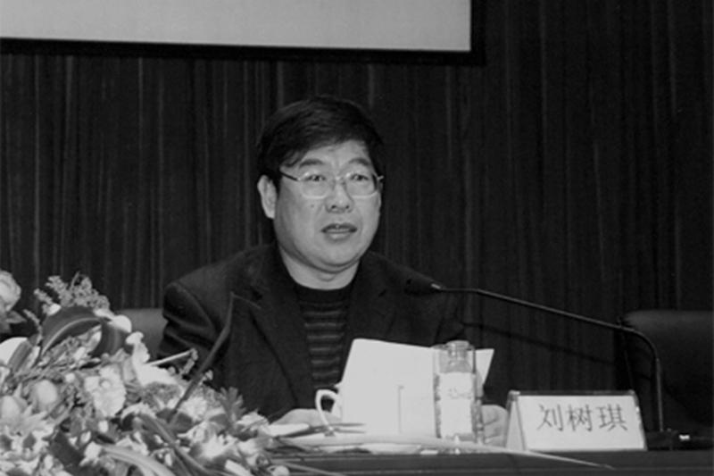 中共濱州醫學院前黨委書記劉樹琪日前被逮捕。(網絡圖片)