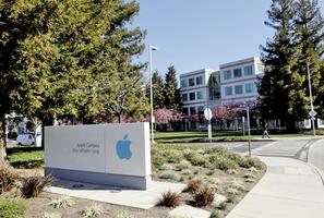 蘋果營收不如預期盤後跌2.8%