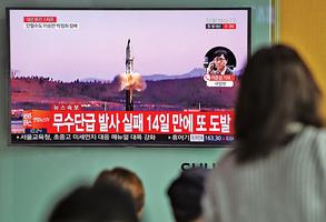 美國國會通過對北韓最嚴厲制裁