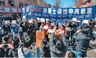 《九評共產黨》發表後引發了退出中共及相關組織的三退大潮,目前已有2.29億人聲明退出中共。(大紀元資料圖片)