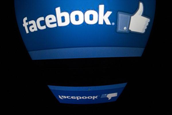 臉書公司公布2017年首季每股盈餘1.04美元,用戶數和廣告收入皆大幅增長,惟股價年來漲幅高達31%,財報發布後已引發獲利回吐賣壓。(圖源:LIONEL BONAVENTURE/AFP/Getty Images)