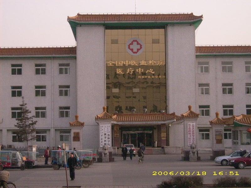 蘇家屯集中營曝光十周年