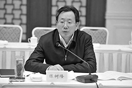 5月2日,中共中紀委通報除了披露安徽省前副省長、曾任蕪湖市委書記、市長的陳樹隆的罪狀外,還透露了其結局:被移送司法的他註定將在監獄中呆很長時間。(網絡圖片)