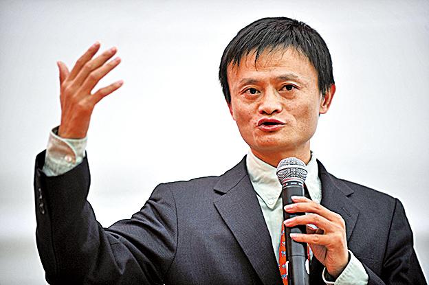 阿里巴巴主席馬雲。(AFP)