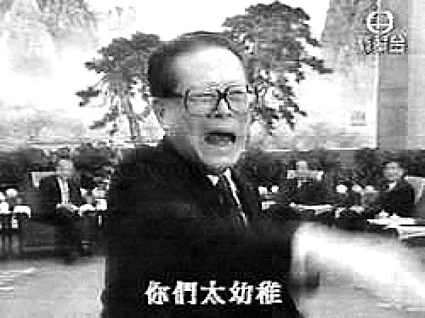 江澤民不顧六個常委的反對,一意 孤行發動迫害法輪功,很大程度是出 於他個人的妒嫉心。( 網絡圖片)