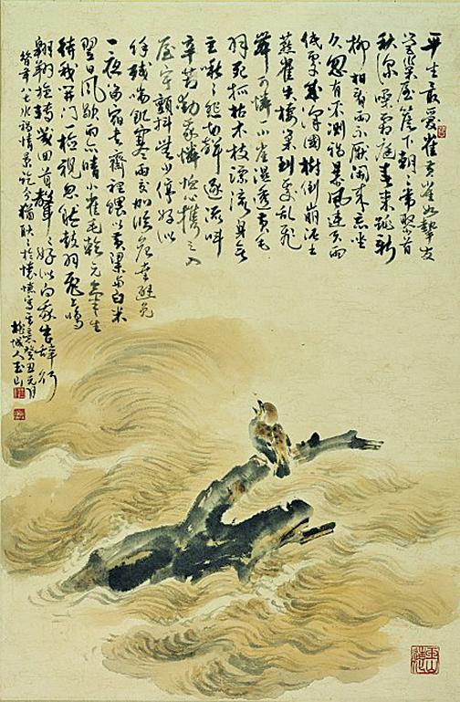《愛雀吟》66x110cm,1964,髮紙(劉墉提供)。劉墉提及林玉山先生「看到颱風豪雨中落難的小麻雀,不但冒著風雨,用竹竿撈雀入室,更作成兩百多字的《愛雀吟》長詩及圖畫。」(中華文化總會提供)