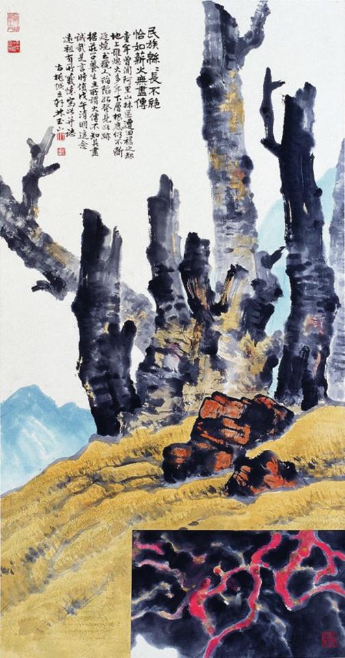 《薪傳》彩墨 133×69cm,1978,藝術家提供;林玉山聽說阿里山森林失火後多年,地下根莖仍在燃燒時,聯想到中華《民族綿綿長不絕》屢挫不熄的代代薪火,故有此作。(中華文化總會提供)