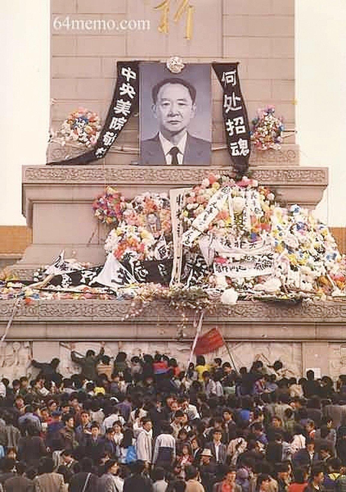 中共前總書記胡耀邦之妻李昭3月11日去世。1989年4月胡耀邦的猝死,引發了「六四」事件。(網絡圖片)