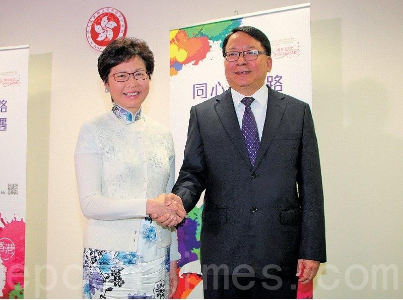 陳國基任候任特首辦主任