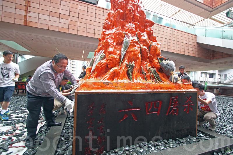 支聯會按照傳統昨日到到香港大學校園洗刷「國殤之柱」,悼念六四死難者,要求平反六四,結束一黨專政。(蔡雯文/大紀元)