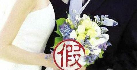 假結婚。(網路圖片)