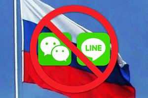 俄羅斯宣佈禁用中國通訊軟件微信