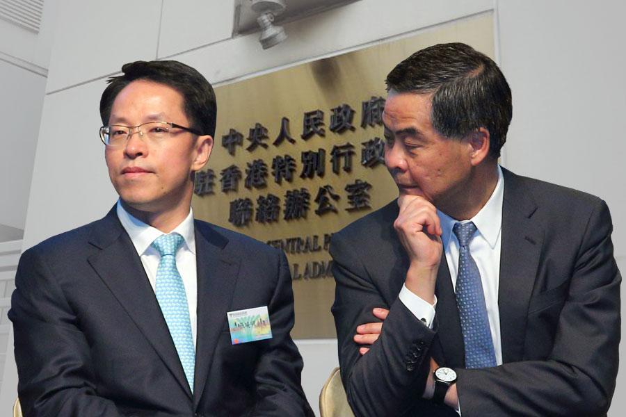 有消息傳出澳門中聯辦主任王志民將接替張曉明,出任香港中聯辦主任。(大紀元合成圖)
