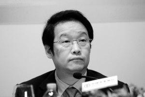 中共保監會主席項俊波被正式免職