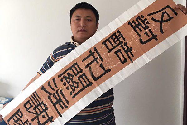 陳建剛律師呼籲人們關注謝陽。(陳建剛推特)