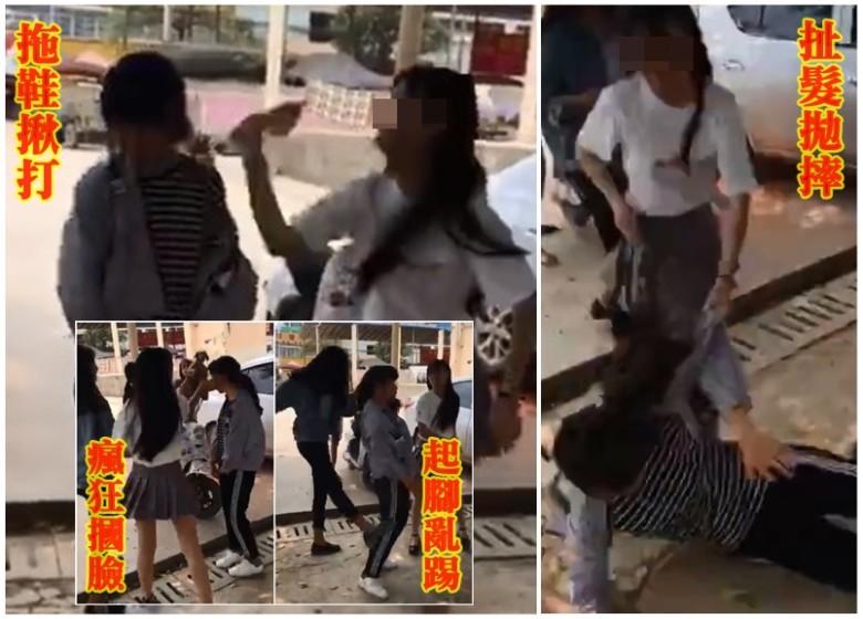 網絡5月5日流傳一段廣西小學校園欺凌短片,小女生被同學瘋狂掌摑,引起網民震怒,認為應嚴懲打人孩子的父母。(網絡圖片)