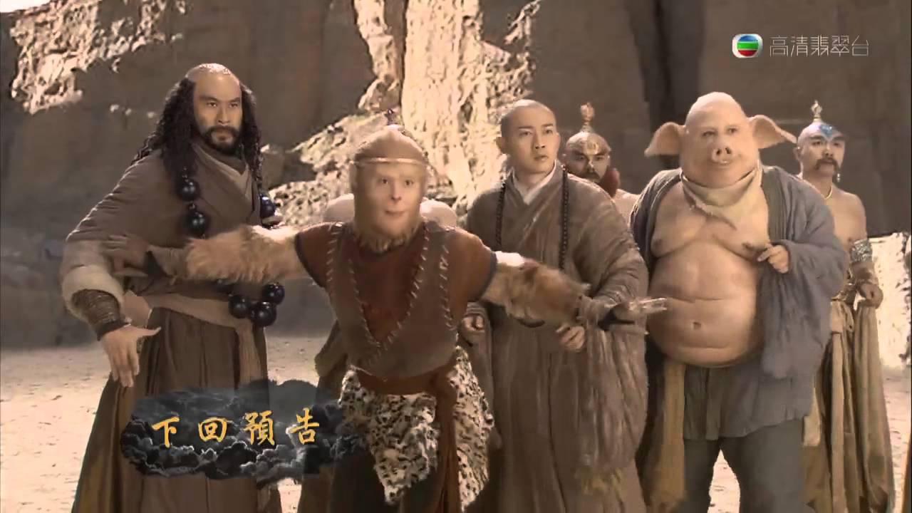 《西遊記》電視劇。(TVB劇照)