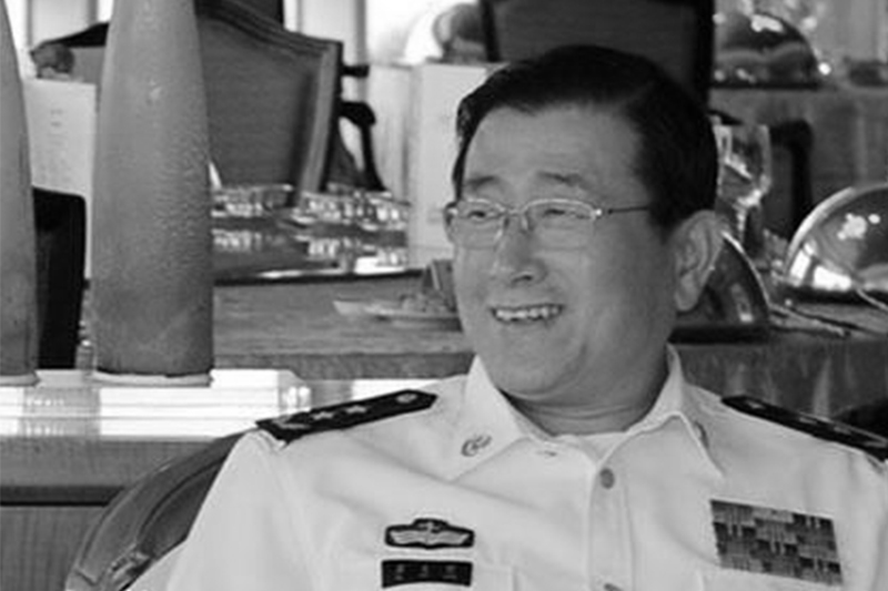 有消息說,中共軍紀委再有動作,海軍副司令員蘇支前已被帶走調查。(網絡圖片)