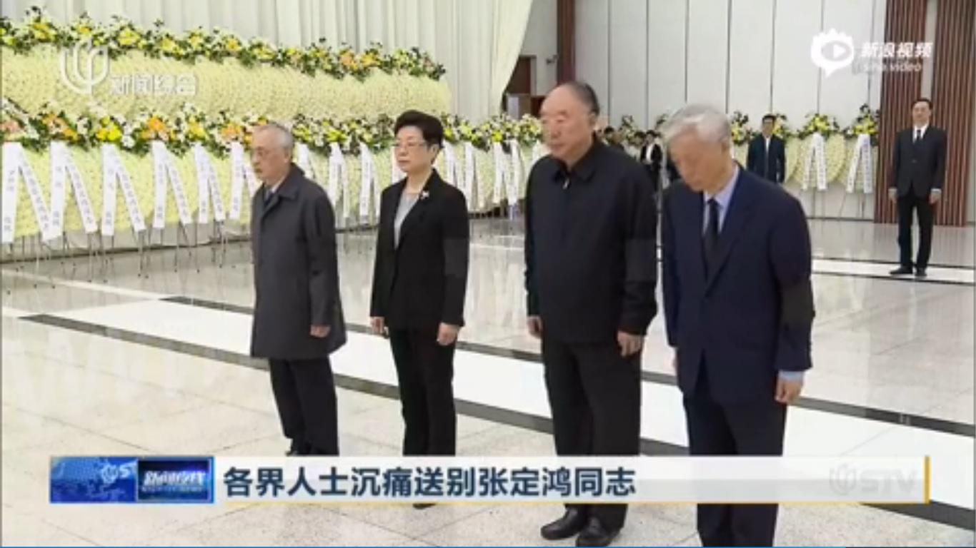 5月3日上午,中共前重慶市長黃奇帆(右二)罕見在上海露面,參加了上海市委原紀委書記張定鴻遺體告別儀式。官媒點名黃有上海官場背景,引外界關注。(視像擷圖)