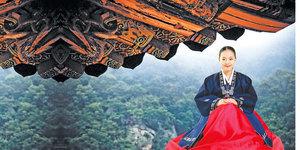 板索里 韓國傳統說唱藝術