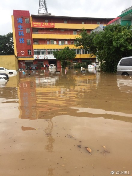5月7日凌晨起,廣州北部、清遠和河源部份地方出現大暴雨和特大暴雨。(網絡圖片)