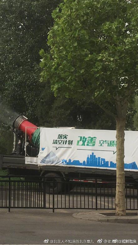 霧炮車正在噴灑。(網絡圖片)