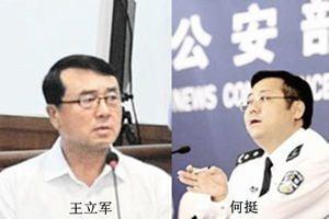 重慶公安局長被查消息驚現百度 落馬細節曝光