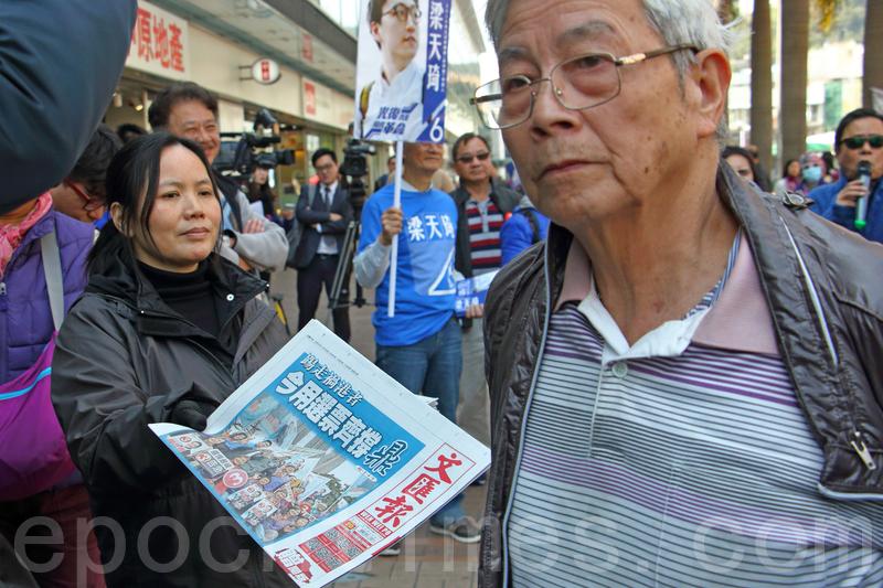 在中國國內網絡上流傳一張媒體名單,發帖人Raymond Wang稱名單上除個別還算客觀外,絕大多數都可以列入「假外媒」,其中香港的《大公報》、《文匯報》都榜上有名。(蔡雯文/大紀元)