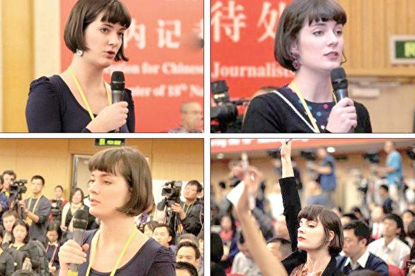 自稱為澳洲媒體記者的Andrea Yu承認她所供職的媒體其實是由中國官方媒體控制的墨爾本華人企業。她在十八大上獨特的待遇被外界封為「提問姐」。(網路圖片)