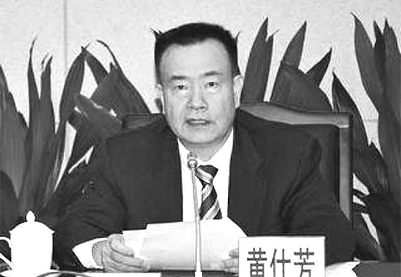 中共惠州市人大常委會前黨組書記、常務副主任黃仕芳日前被逮捕。(網絡圖片)
