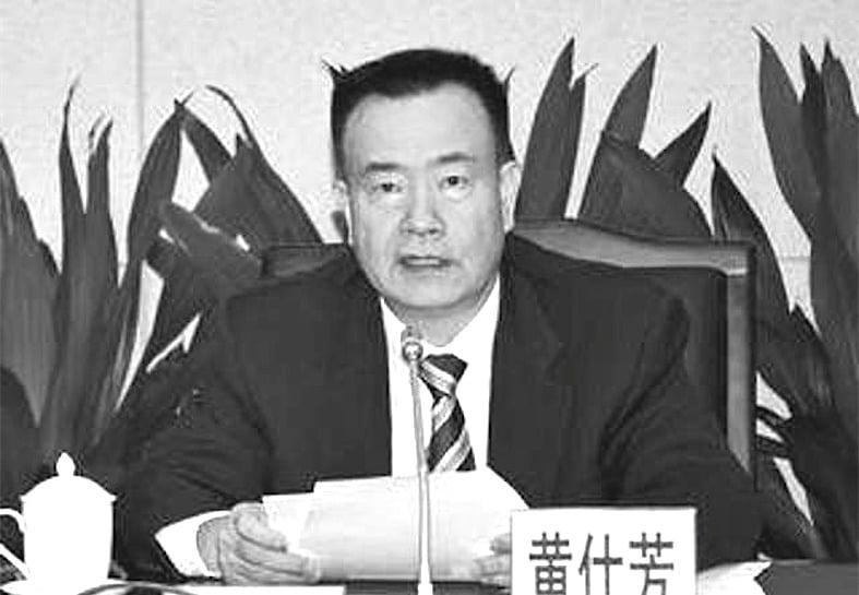 張德江前下屬 惠州人大廳官黃仕芳被逮捕
