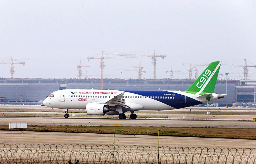 中國C919首試滑行即失敗