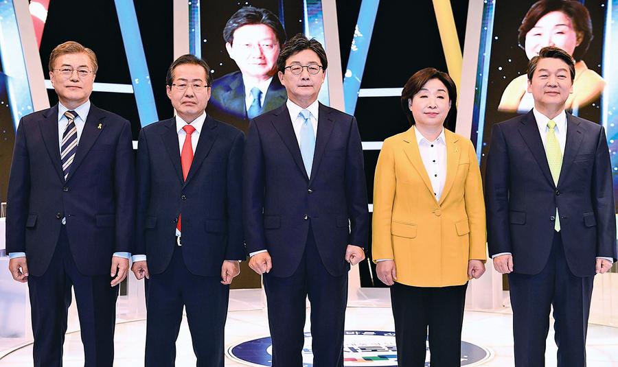 5月9日南韓進行總統大選