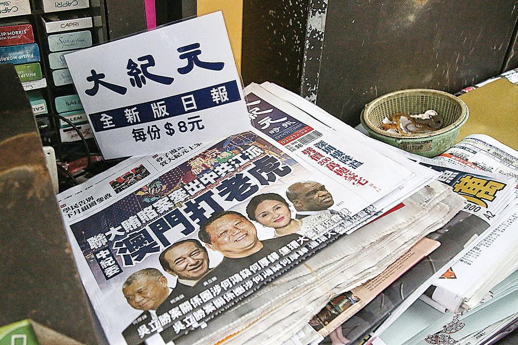 《大紀元時報》已成長為反制中共海外滲透的重要力量。(大紀元)