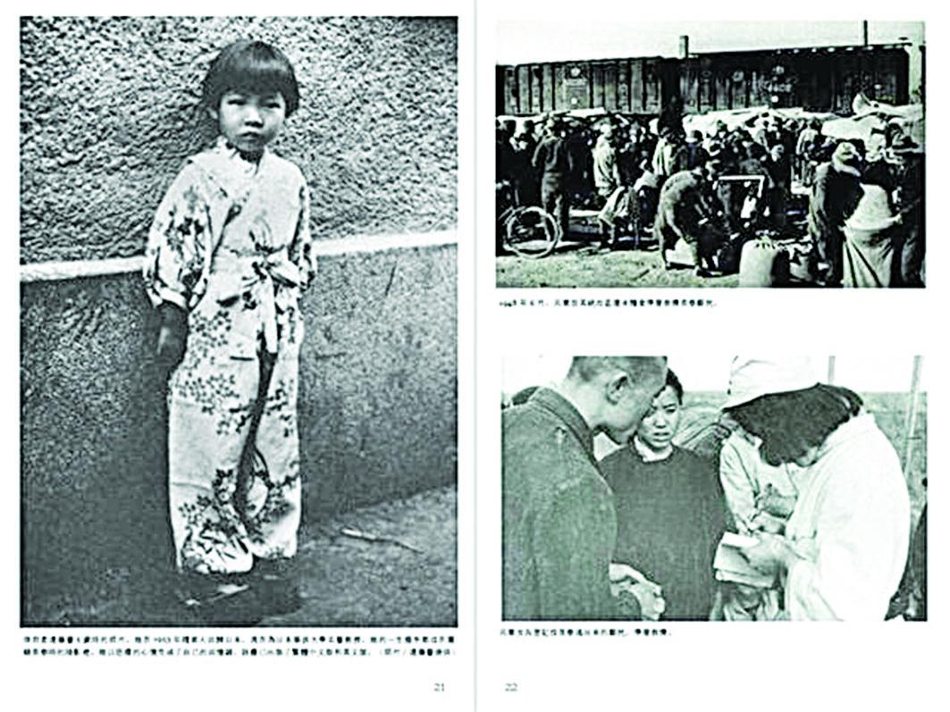 杜斌新著《長春餓殍戰》書影。(大紀元資料室)