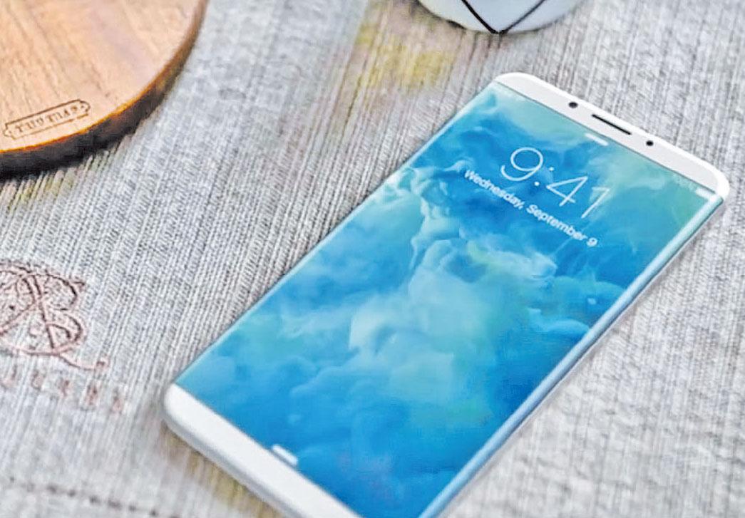 為慶祝蘋果手機發佈十周年,預計蘋果今年秋季會推出令人驚喜的新一代手機。(YouTube影片截圖)