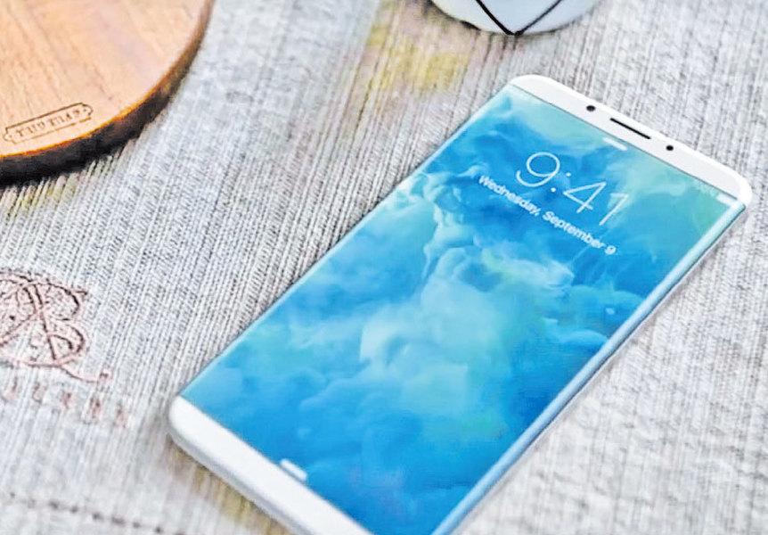 耳目一新?iPhone 8帶來哪些驚喜