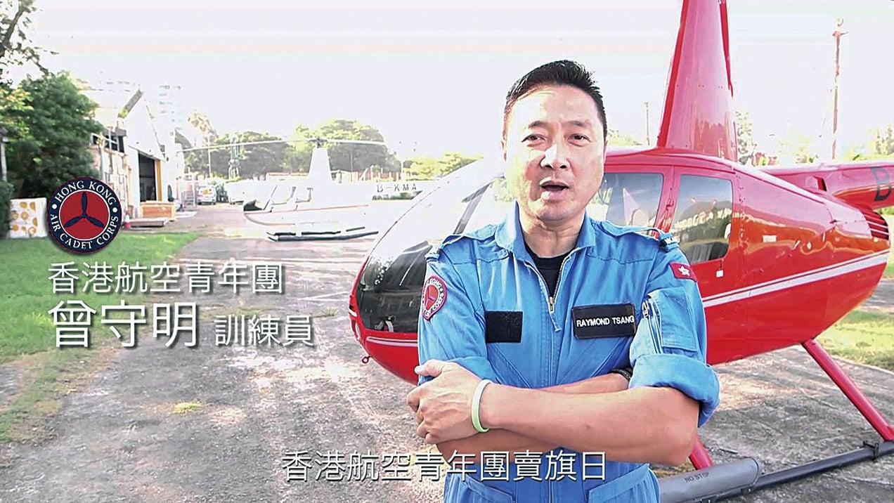 曾守明生前喜歡與朋友分享他駕駛飛機和做輔警的樂趣。(網絡圖片)