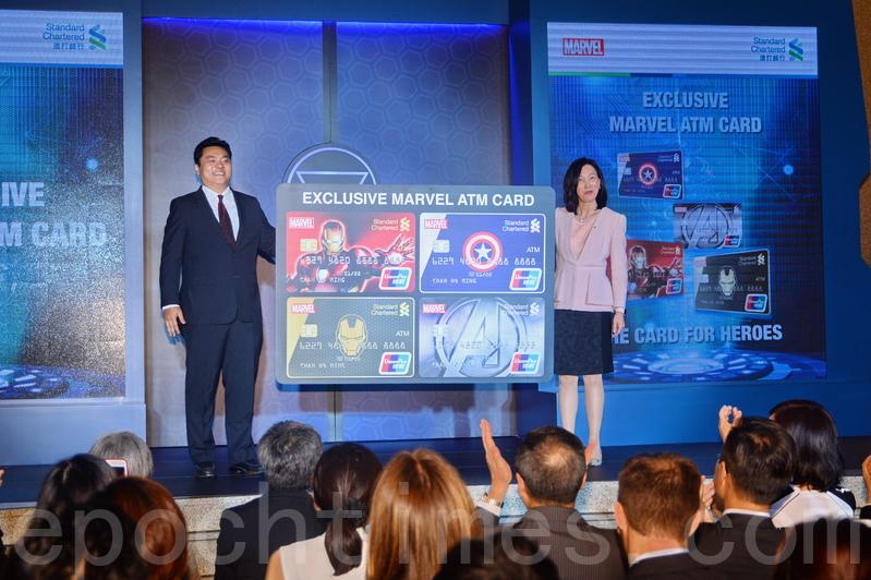 渣打銀行與迪士尼合作,8日發佈推出四款印有MARVEL角色的提款卡。(宋碧龍/大紀元)